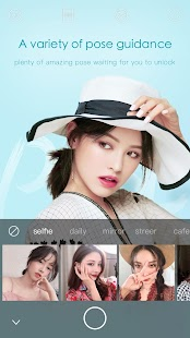 Ulike - Define your selfie in trendy style Capture d'écran