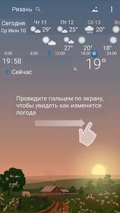 YoWindow – точная погода на экране телефона 3