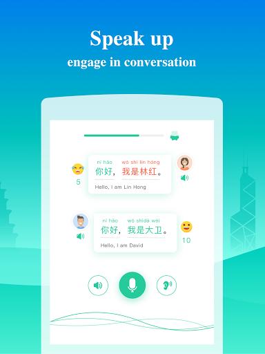 Learn Chinese - ChineseSkill  Screenshots 13