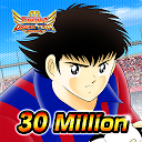Captain Tsubasa (Holly e Benji): Dream Team