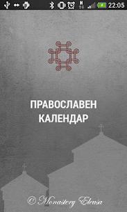 Pravoslaven Kalendar 2021 1