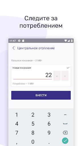 u0422u0420u0418u0426 2.2.39-full Screenshots 3