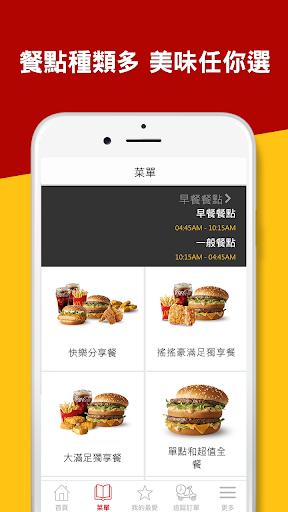 u9ea5u7576u52deu6b61u6a02u9001 android2mod screenshots 5