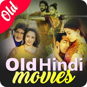 Old Hindi Movies Free Download 5.5 by MzM App logo