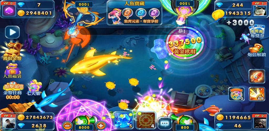 Unduh Fishing Casino Tembak Ikan Ocean King Apk Versi Terbaru Untuk Android