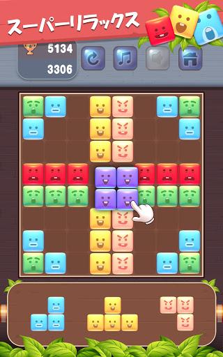 パズル ゲーム 無料 アプリ 人気