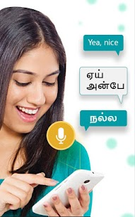 Tamil Voice Typing Keyboard For Pc – Free Download On Windows 7, 8, 10 And Mac 1
