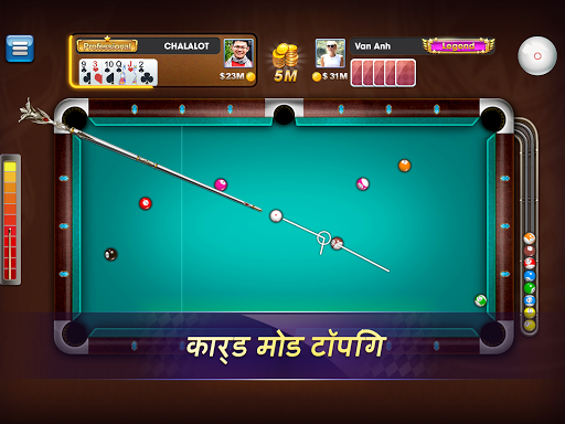 Desi Pool ZingPlay - Card & 8 Ball Billiards 13 screenshots 18