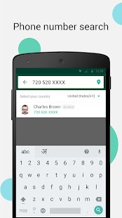 Call Blocker - Calls Blacklist & True Caller ID Screenshot