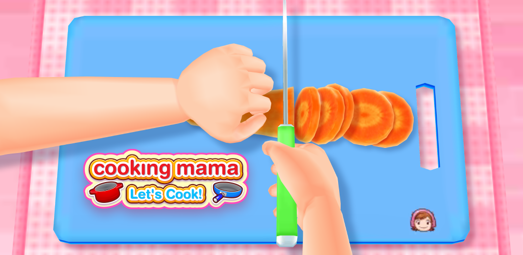 Cooking Mama: Let's cook! poster 0