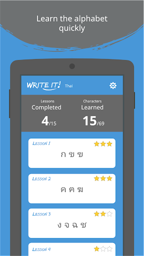 Write It! Thai 3.1.12 screenshots 2