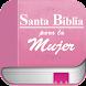 Santa Biblia para la Mujer - Androidアプリ