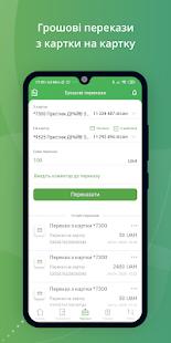 JSB UKRGASBANK/