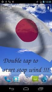 Japan Flag Live Wallpaper 4.2.4 APK Mod for Android 2