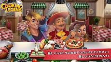 料理伝説 - 楽しいレストランキッチン シェフゲームのおすすめ画像5