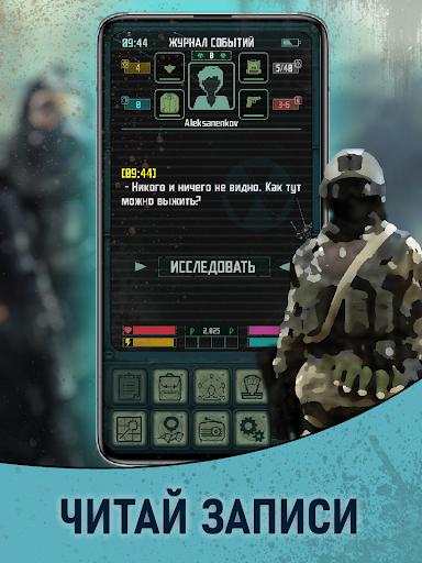 Карманный Фолыч: Экспансия  screenshots 1