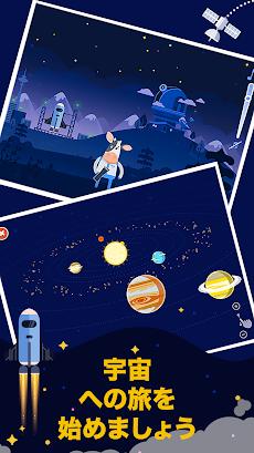 Star Walk 2 - 子供のための天文学のゲーム:太陽系、惑星、星、星座、空オブジェクトを学ぶのおすすめ画像4