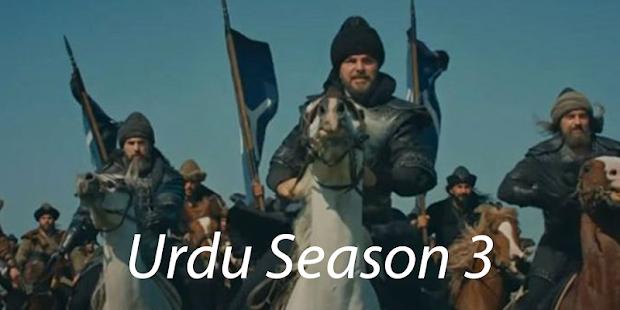 Ertugrul Ghazi Urdu: All Seasons