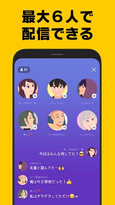 HAKUNA(ハクナ) - ゆるコミュライブ配信アプリのおすすめ画像4