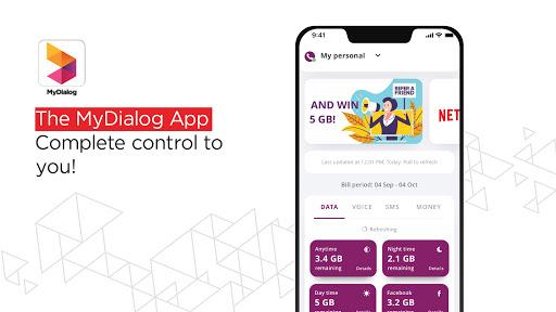 MyDialog 14.1.0 Screenshots 1