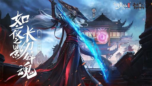 诛仙-中国第一仙侠手游 2.16.0 pic 1