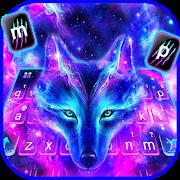 Galaxy Wild Wolf Keyboard Theme