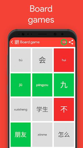 Learn Chinese HSK 1 Chinesimple apktram screenshots 2