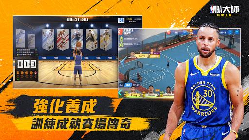 NBAu5927u5e2b Mobile - Carmelo Anthonyu91cdu78c5u4ee3u8a00  screenshots 7