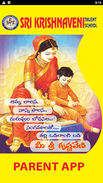 Sri Krishnaveni Talent School Parent App screenshot 1