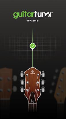無料 チューナー Guitar Tunaのおすすめ画像1