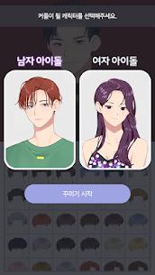 Idol Beauty Shop 1.3 Mod APK Latest Version 1