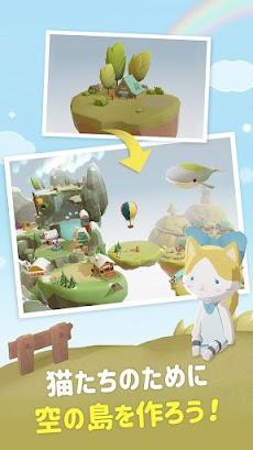 ねこより (Dear My Cat) : 放置するだけでネコの島開発!癒しの猫ほうちゲームのおすすめ画像3