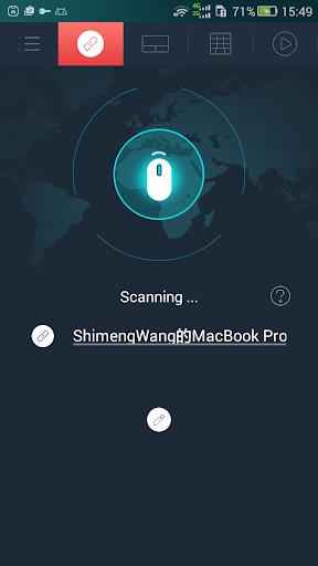 wifi mouse hd free screenshot 1
