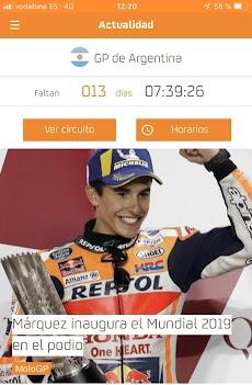 Box Repsol MotoGPのおすすめ画像1