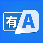 Translator: Translate Chat & Voice Conversation
