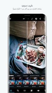 برنامج Adobe Photoshop محرر لتركيب مجموعة صور مهكر Mod APK 5