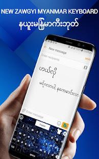 Zawgyi Myanmar keyboard screenshots 2