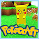 Guide For Pokecraft Mod for MCPE - Androidアプリ