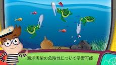大洋には何があるんだろう?のおすすめ画像2