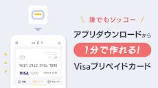 バンドルカード:無料のVisaプリペイドカード、後払い可能なキャッシュレス決済のおすすめ画像2