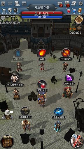 Télécharger Gratuit 콜오브카오스 : Age of PK apk mod screenshots 4