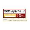 100 Captcha