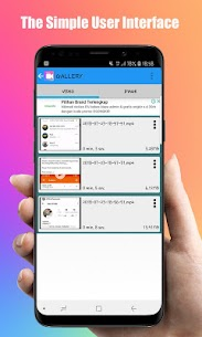 REC Pro APK Download For Android 2