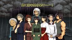 クトゥルフ神話異聞録シリーズ1 ~与波天島の歌姫~のおすすめ画像5