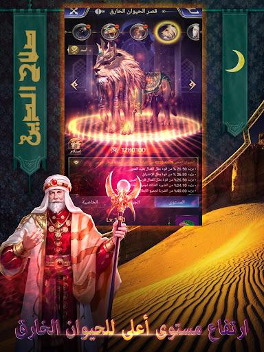 Saladin screenshots 14