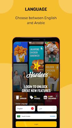 Hardee's Saudi Arabia - Burger & Sandwich Meals!のおすすめ画像1