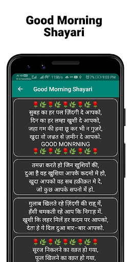 2020 Shayari - Hindi Shayari - Shayari 2020 u0936u093eu092fu0930u0940 screenshots 2