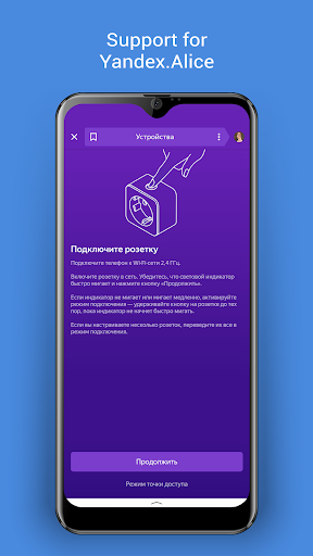 DIGMA SmartLife - Smart Home 3.21.0 Screenshots 5