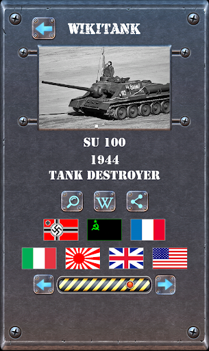 Tank Quiz - Guess the battle tanks 1.0 screenshots 16