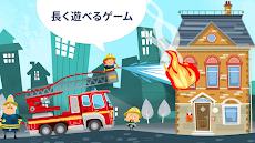 小さな消防署 - 消防車 & 消防士のおすすめ画像4